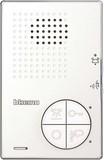 Legrand BTicino Audio-Hausstation 2-Drahttechnik 344252