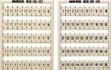 WAGO WSB-Bezeichnungssystem W: 51-100 (2x) 209-507