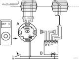 Busch-Jaeger Ladestation für Zentralle 8218 U