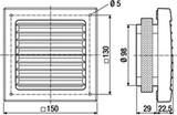 Maico Schutzgitter Kunststoff 100 mm, weiß SG 100