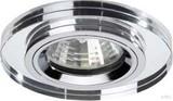 Brumberg Leuchten NV-Einbaudownlight GX5,3/50W chrom/Glas 0282.00